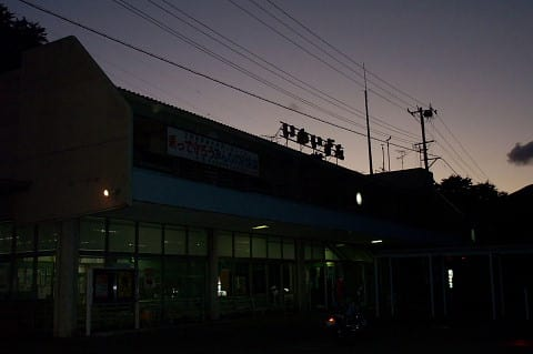 201104230001_3