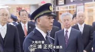 運行管理規程 - naganota.or.jp