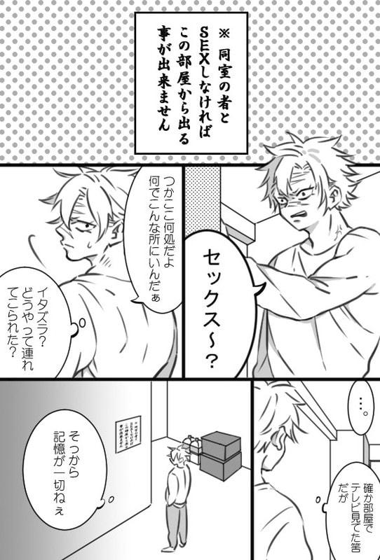 Bl 漫画 滅 エロ の 鬼 刃