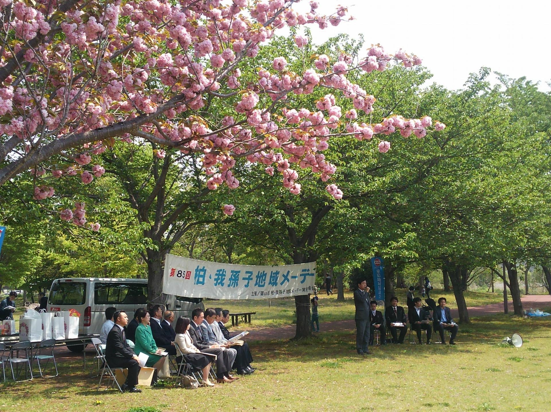 千教組(千葉県教職員組合)東葛支部のブログ