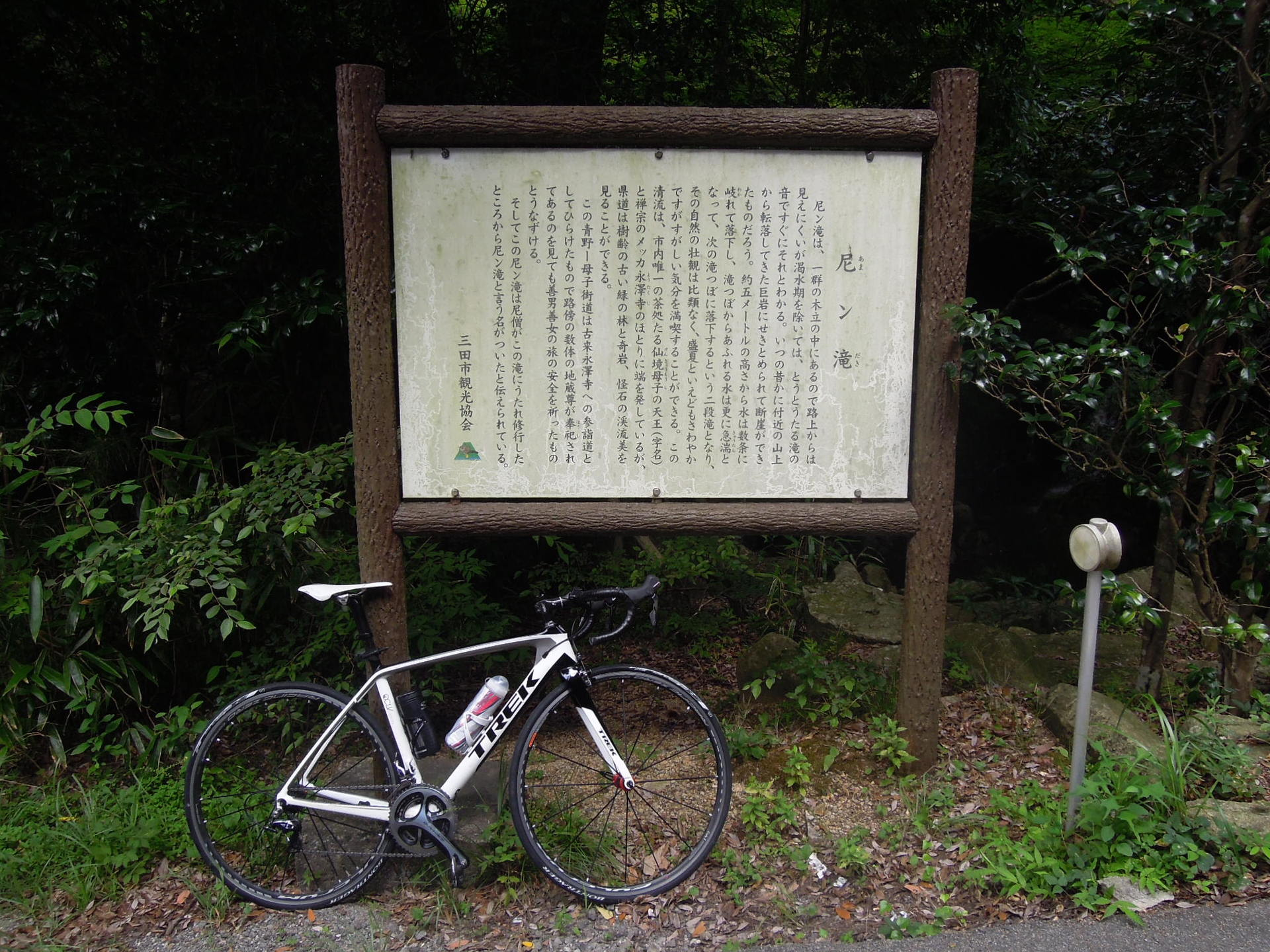 九州ヒルクライムtt