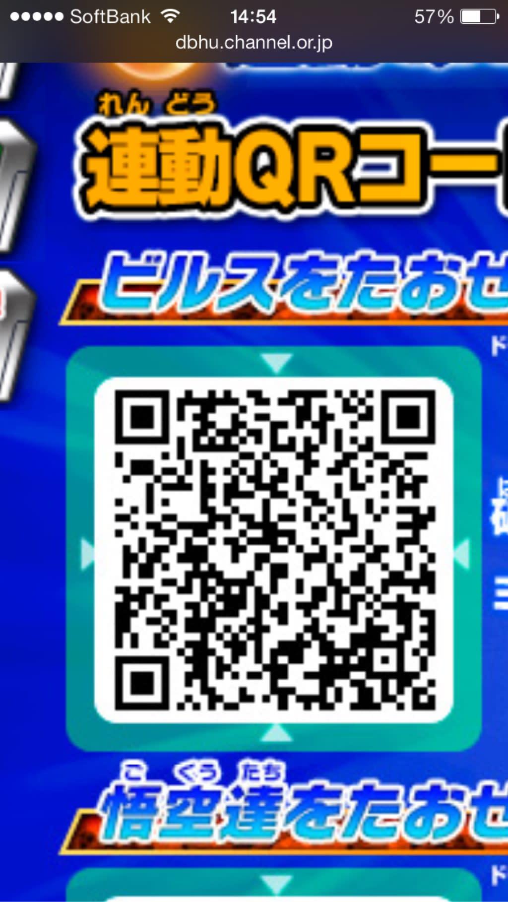 デッキ 最強 ドラゴンボール アルティメット ヒーローズ ミッション x
