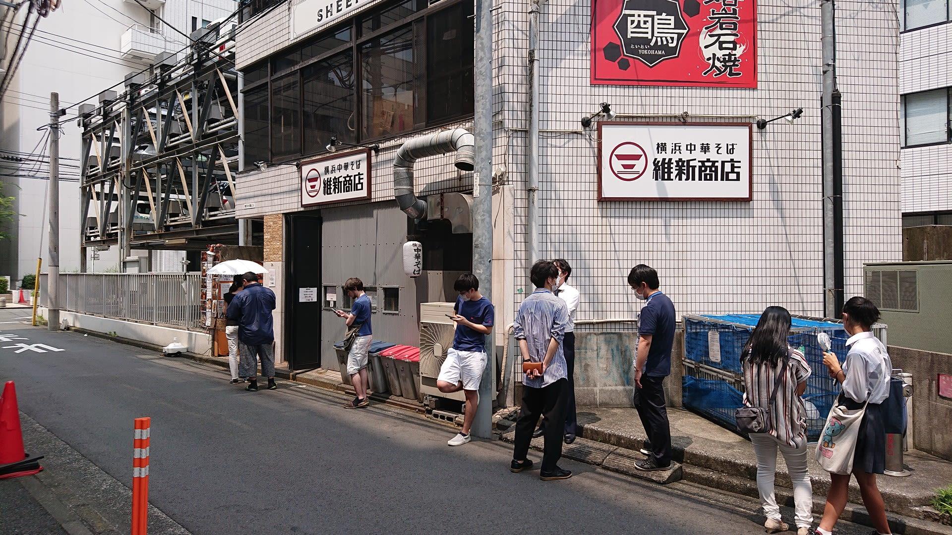 維新商店@横浜