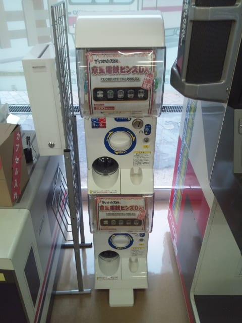 ご当地ピンズDXの京王電鉄ピンズDX