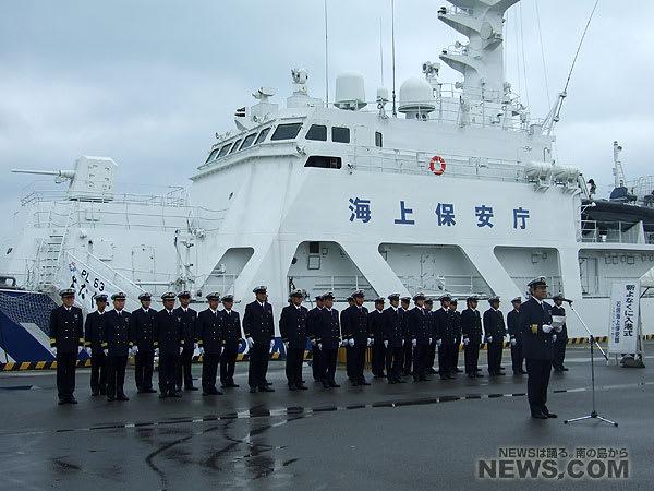 海上保安庁の装備