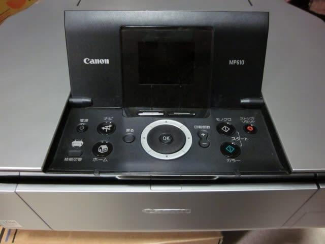 2012/03/09 プリンター「MP610」、再び分解修理 - こんなのできた!