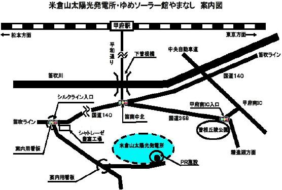 ゆめソーラー館やまなし_map