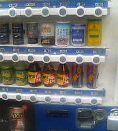 ... てある自販機。売ってるものはスコールとカルピスウォーター以外は名前すらきいたこともなくかつ印象が薄いものばかり。その右下端に見つけましたよ メッコール。