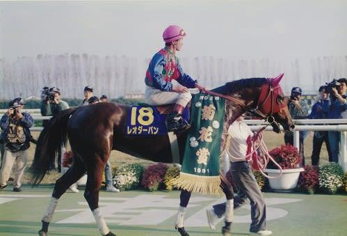 第52回 菊花賞の勝ち馬 「 レオダーバン 」 - 「 九州 ・ 沖縄 ...