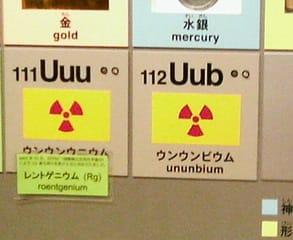 ウンウンウニウム - ―LIBERTY SH...