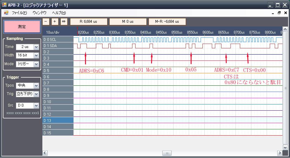 Si4730 AM/FM - M ラジオモジュール(5) - ラジオ少年の楽しい電子工作