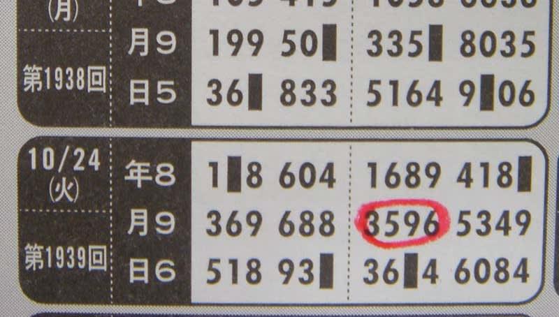 Fukuro_41