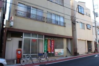 ぶらり旅・伊東松原郵便局(静岡...