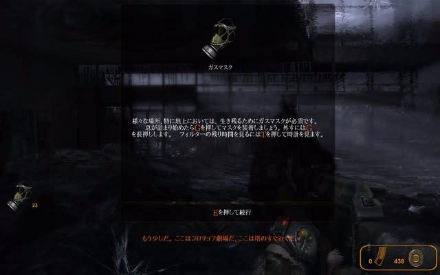 日本 化 語 of decay 2 State