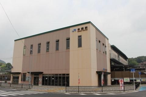 JR西日本 本郷駅 - 一日一駅