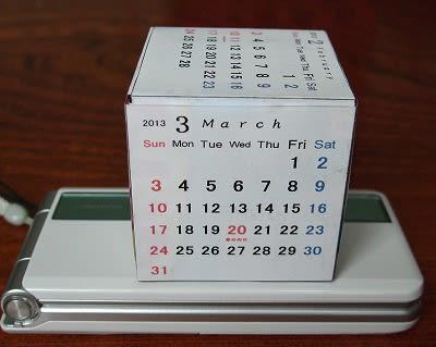 2013年サイコロカレンダーできました紙の帯で編むタイプの