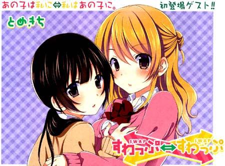 Manga_time_kr_carat_2014_10_p107