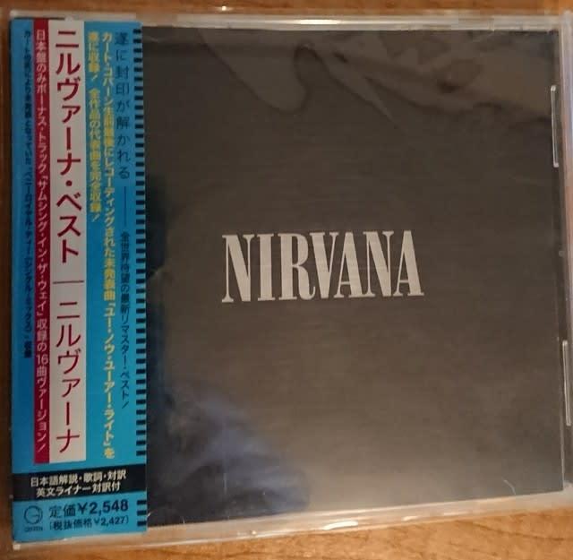 ニルヴァーナと陰陽座のCDを購入...