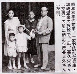 笑ってしまった100q話(1)【加地伸行先生・渋谷天外さん・坪内稔典先生 ...