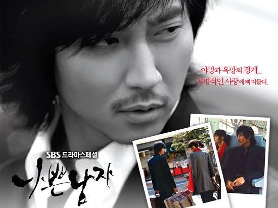 韓国 ドラマ nhk