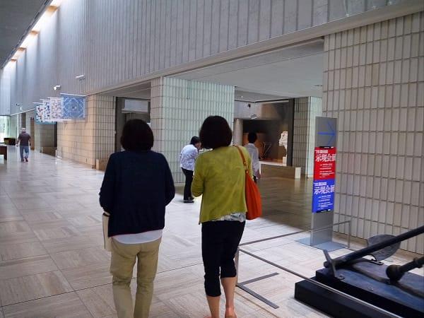 県 図書館 岐阜