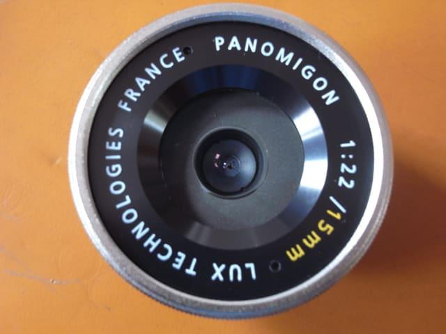 Panomigon_01