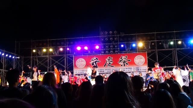 紀州弁慶よさこい総踊り 2015 - 花②の よもやま話