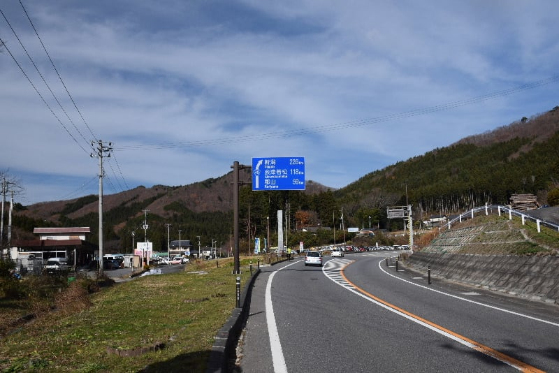 登山・花日記(Ⅱ)
