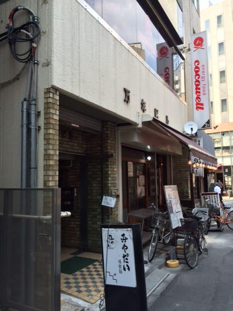 た。 - torikizoku.co.jp