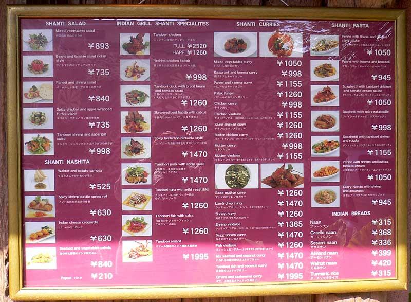 Shan_menu