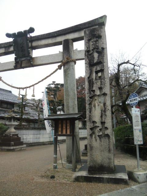 中山道 奥石神社の神事・老蘇の森・・・2012.11.23 - 城郭探訪