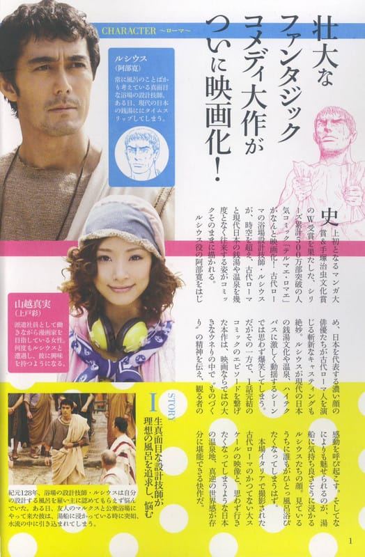 Scan10031_2