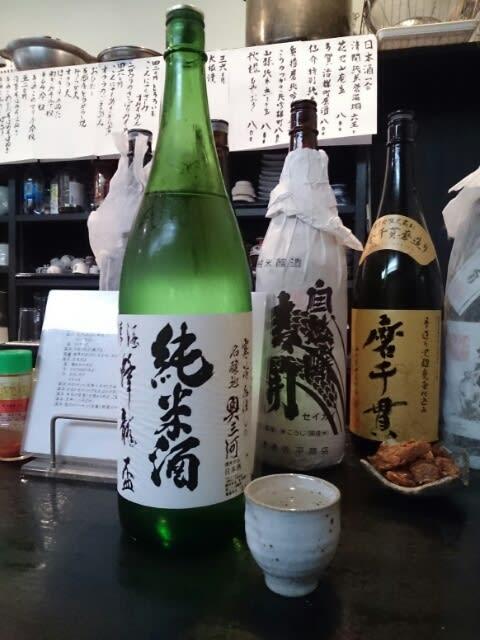 蜂龍盃 創業1688年 奥三河東栄町の地酒蔵 森山酒造さんの醸す銘柄 ...