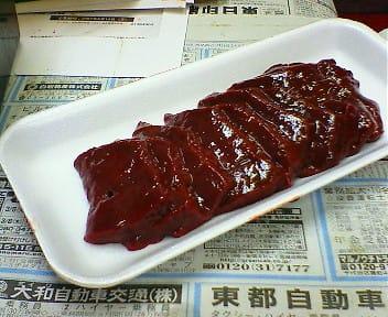 レバ刺し 肉屋