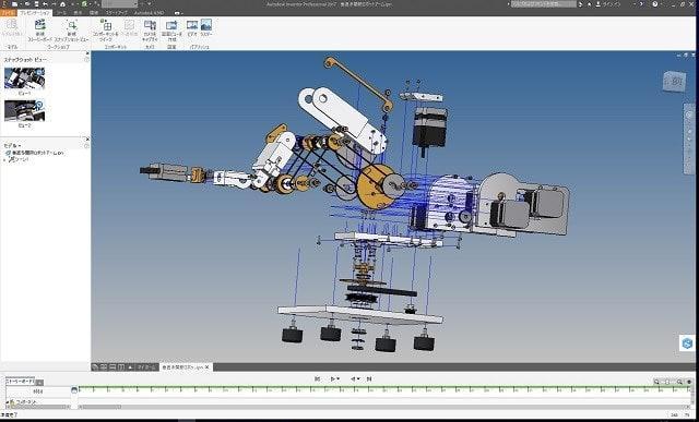 Autodesk Inventor(オートデスク インベンター)の使い方 - 分解ビュー