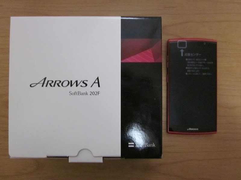Arrows202f