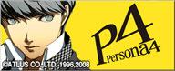 P4公式サイトへ