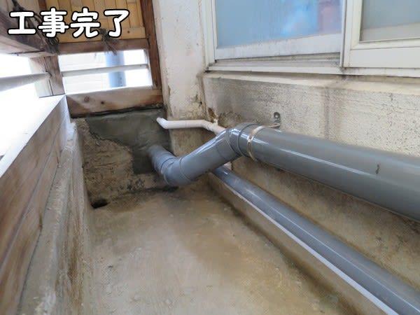 押入れのトイレ化。完成_屋外配管