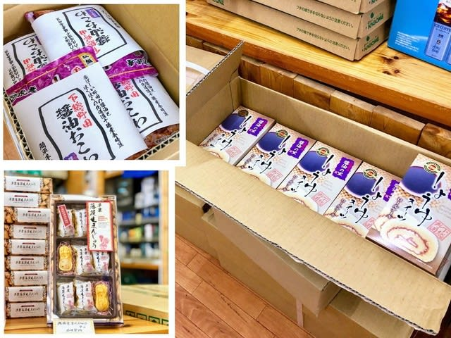 千葉県・野田市の観光土産販売は醤油の里で