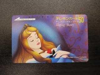 眠り 姫 童話