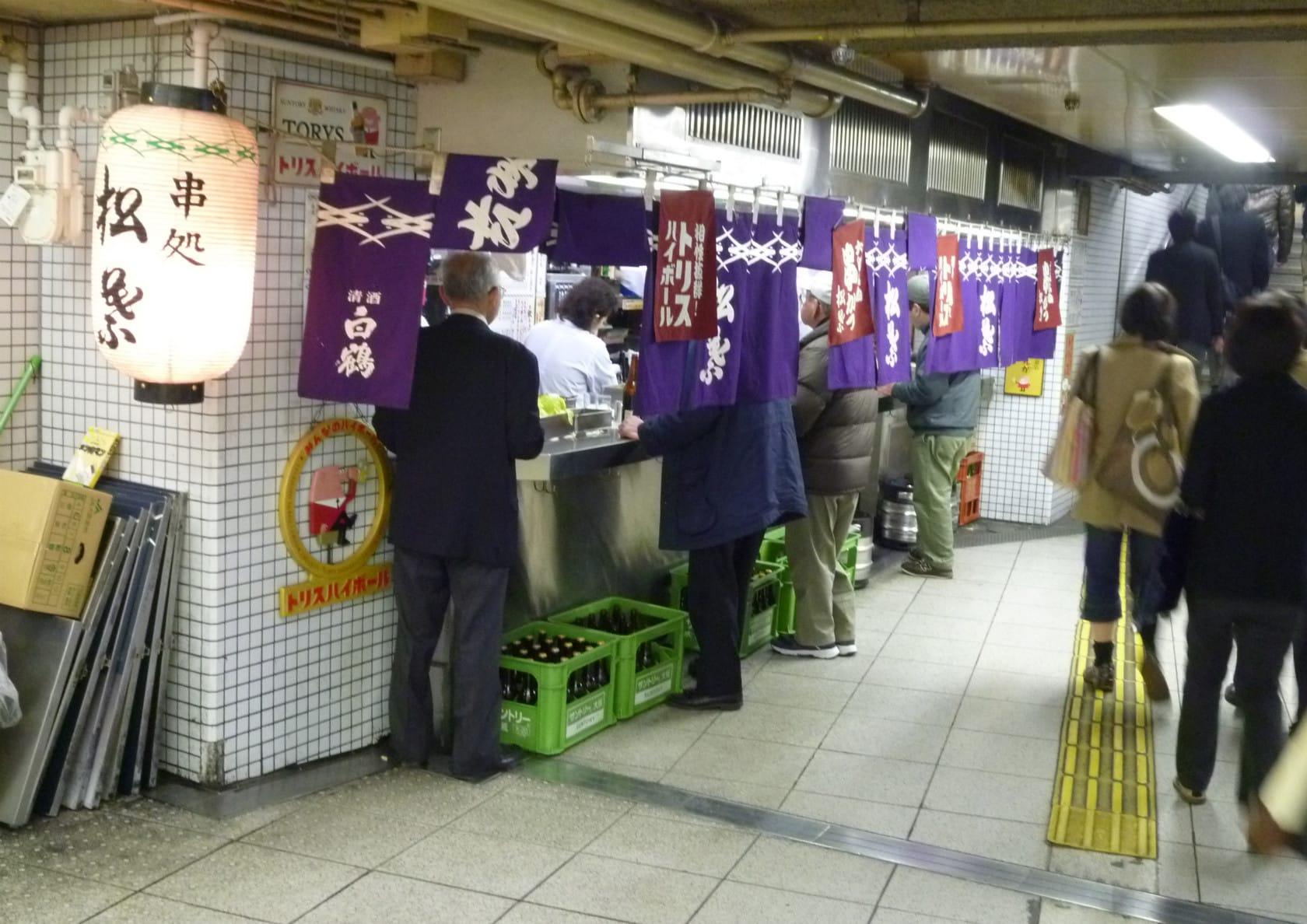 大阪 梅田地下の立ち飲み - ふうちゃん本舗
