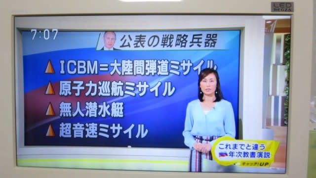 トップ の ニュース 世界 キャッチ ワールドニュース |NHK