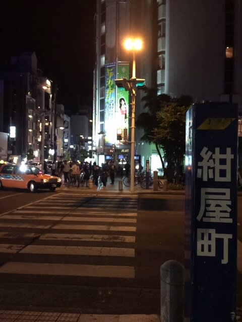 秋田町にバニーガールのお店 2軒...