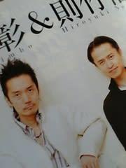神保彰&則竹裕之ライブ(Synchr...