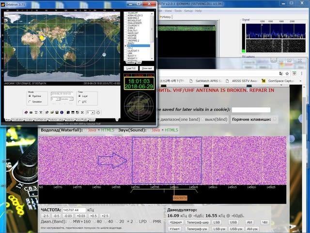 ARISS SSTV関連/Satellite - 素人のサテライトと仲間達