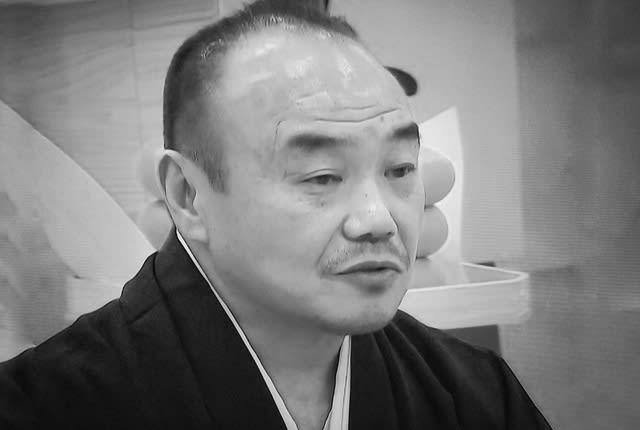 組 中田 山健