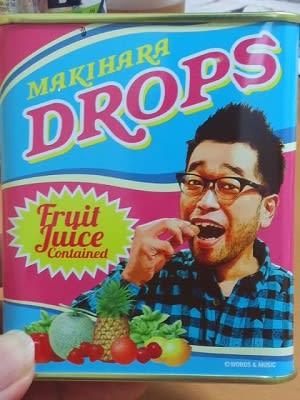 Makihara_drops