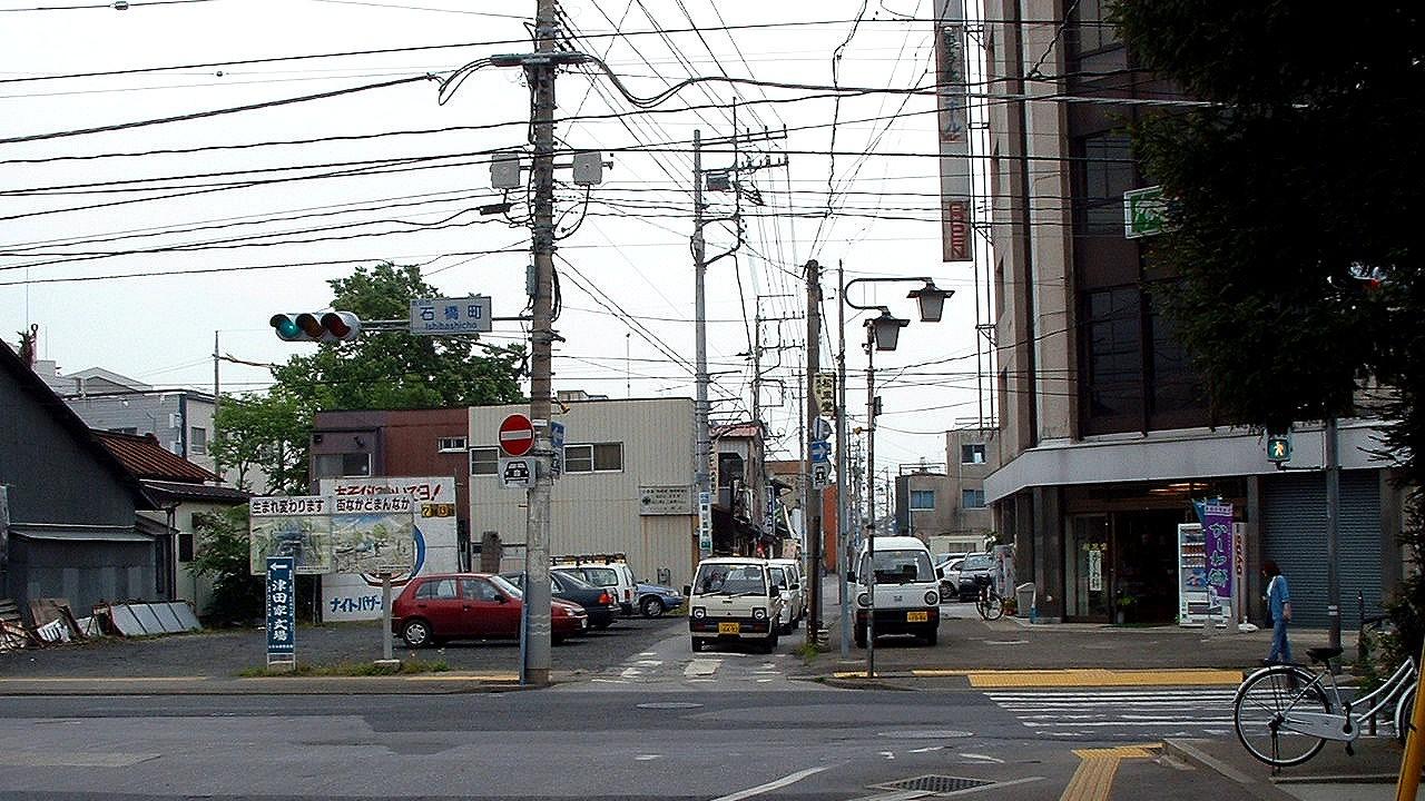 鹿沼市 平成15年 石橋町交差点の画像 - 栃木の木々