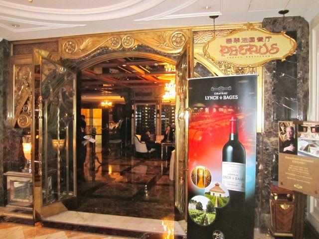 Legendale Hotel Beijing Restaurant