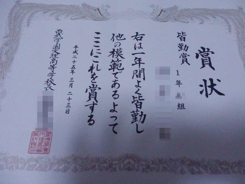 2013327_1_2